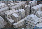 All of precast concrete structures