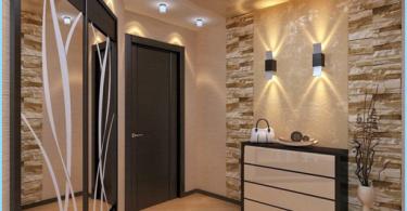 Installation dans le couloir intérieur